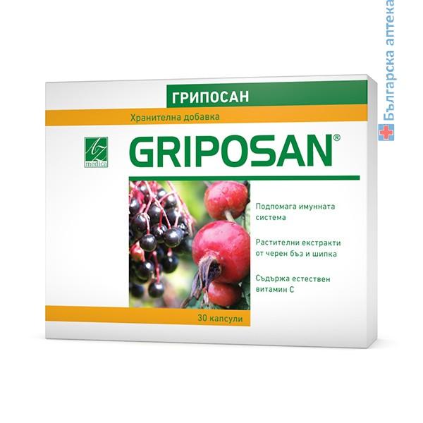 грипосан, griposan, a-z, капсули, грип,простуда