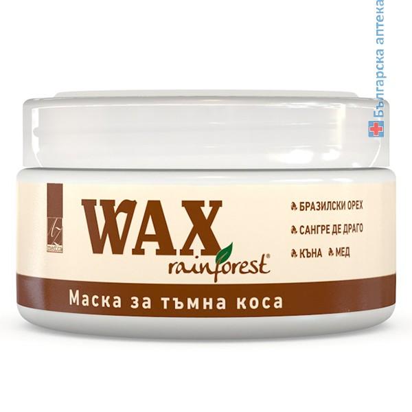 rainforest wax, рейнфорест уокс, маска за коса