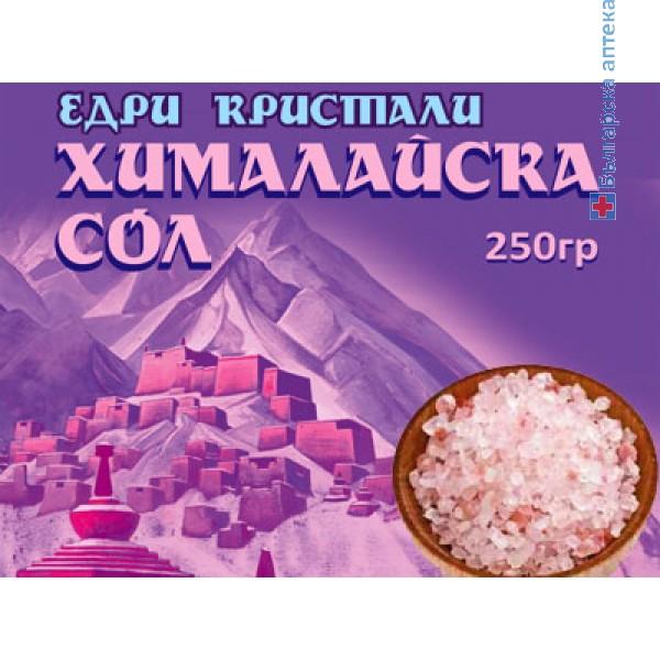 ХИМАЛАЙСКА СОЛ, ЕДРИ КРИСТАЛИ, 250 гр, БИОХЕРБА