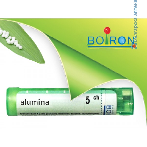alumina, boiron