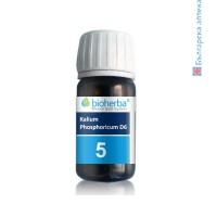 шуслерова сол, сол №5, kalium phosphoricum d6, калиум фосфорикум