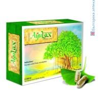ayulax, аюлакс, самсара, проблеми с храносмилането