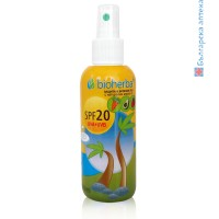 слънцезащитно олио, биохерба,  spf 20, олио за защита, бронзов загар, олио с добавени масла, малина, морков, авокадо
