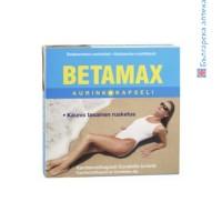 бетамакс, лечител, dunaliella salina, водорасли, слънчеви лъчи, бета-каротен,