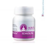 фемолин, aura хранителни добавки