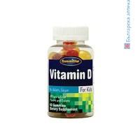 гъми,витамин d, за деца, желирани таблетки