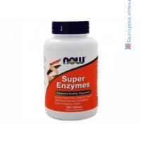 ензими от папая,papaya enzymes,now foods,дъвчащи ензими