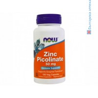цинк пиколинат,zinc picolinate,now foods,оздравителни процеси