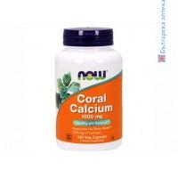 coral calcium,now foods,калций,калций капсула,костна плътност