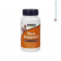 Ocu Support,now foods,ретина,подобряване на зрението,очи, очи увреждане