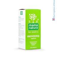 имунокинд,подсилване,имунната,система,цена