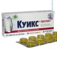 куикс протект, куикс, протект, таблетки за смучене