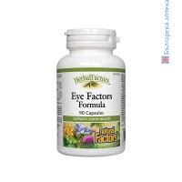 факторс, формула за очи, зрение, очи, билки