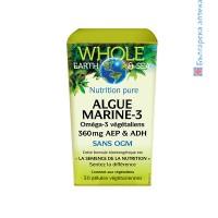 marine algae-3, омега -3,  микроводорасли, нормално функциониране