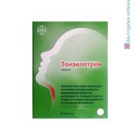 ТОНЗИЛОТРЕН - рецидивиращи тонзилити