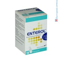 ЕНТЕРОЛ капсули - против диария