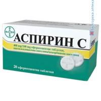 АСПИРИН И ВИТАМИН Ц 20 ефф.табл.- простуда и грип