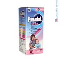 ПАНАДОЛ БЕБЕ /сироп/ - против температура и болка