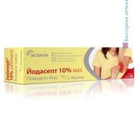 ЙОДАСЕПТ 10% маз - при рани и изгаряния