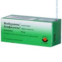 БЕНФОГАМА 50 таблетки - при недостиг на витамин B