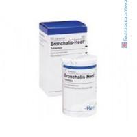 БРОНХАЛИС-ХИЛ 50 таблетки, Bronchalis-Heel