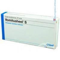 ВОМИТУСХИЛ С 12 супозитории, Vomitusheel S, HEEL