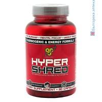 hypershred,фитнес добавки