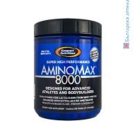 aminomax 8000,аминокиселини