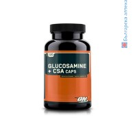 glucosamine+csa, стави и хрущяли