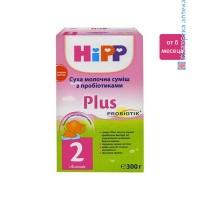 хип 2 плюс пробиотик